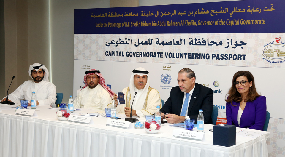 Capital Governorate launches a voluntary work passport project in partnership with 7 international organizations