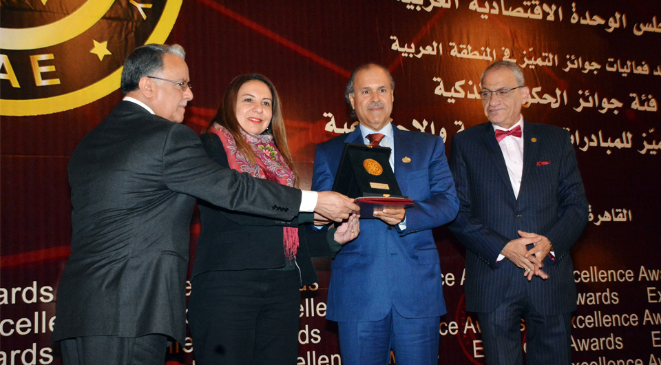 The Capital Governorate Wins Smart Arab Government Shield Award 2019