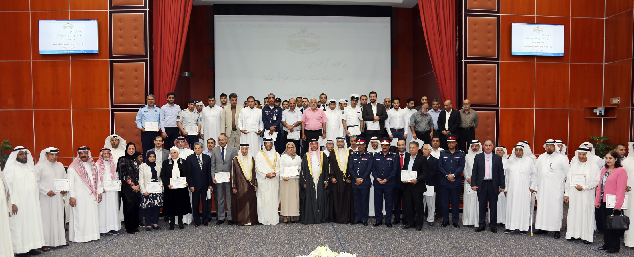 Hisham bin Abdul Rahman Honors 100 Volunteers for their Efforts in Serving the Capital's Community