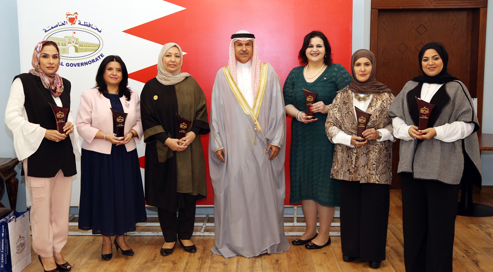 Capital Governorate marks Women's Day